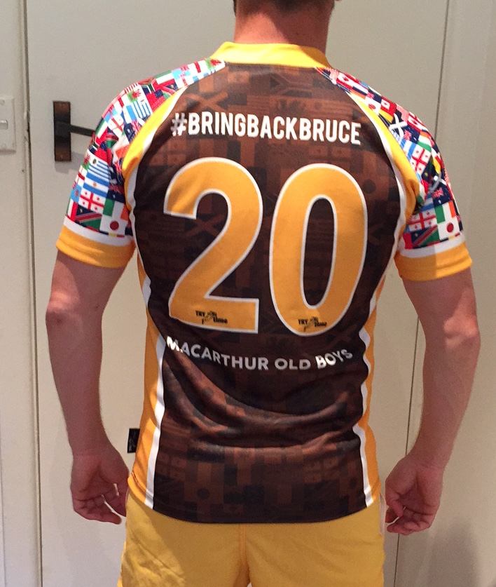 MOB Macarthur Old Boys Rugby 2016 Byron Bay Sevens Jersey 1